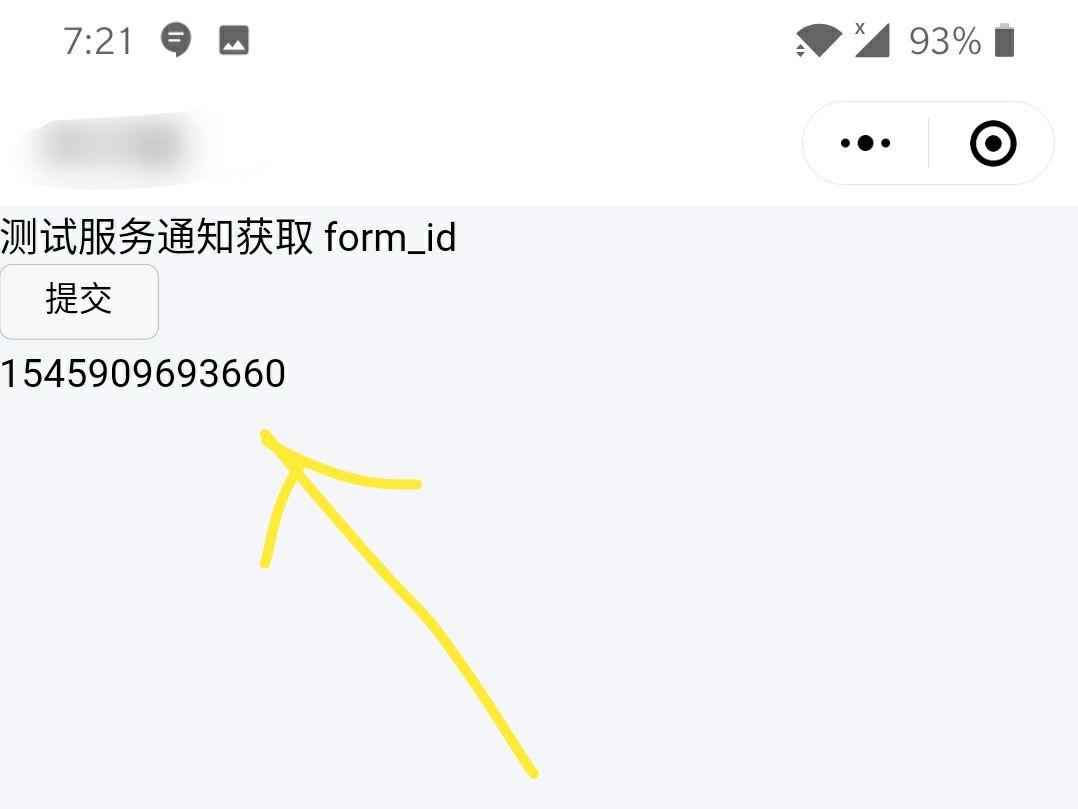 form_id