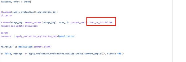 [教程] Ruby on Rails 的 first_or_initialize 会造成 race condition,解决办法是用 upsert